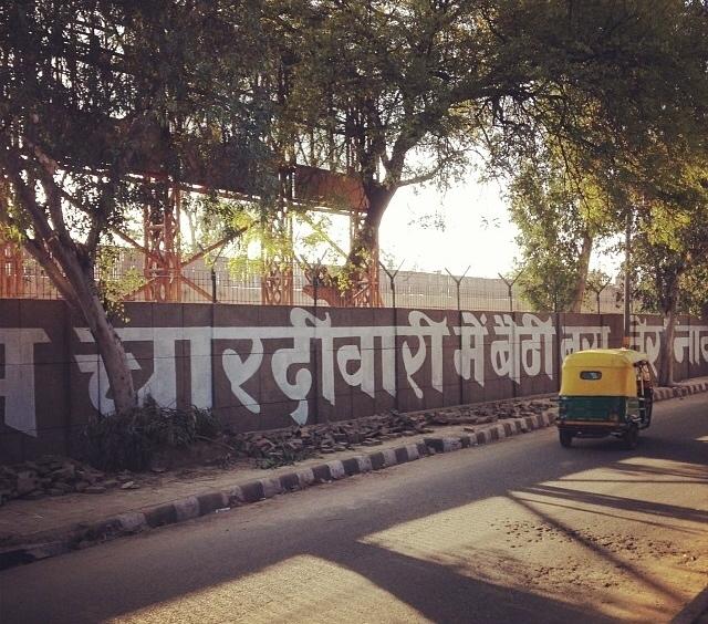 India Art6